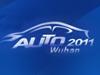 2011武汉国际车展专题
