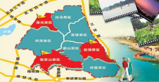 东湖风景区总规修编获国务院批准 新增3个景区
