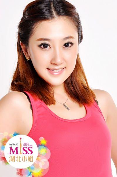 2011湖北小姐大赛 首轮百强选手单人照新鲜出炉