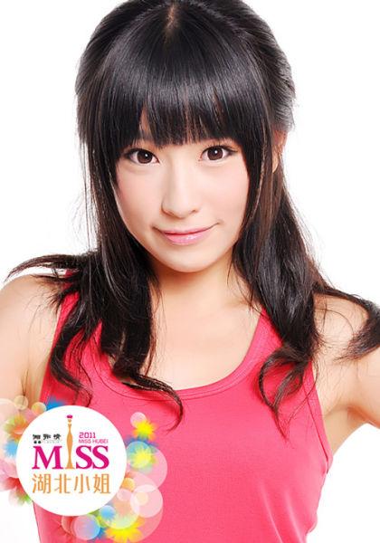 2011湖北小姐大赛第二场面试晋级选手单人照新鲜出炉