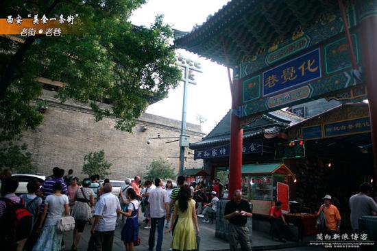 古城西安小吃一条街的商厦诱惑_新浪湖北旅游华美食振美味图片