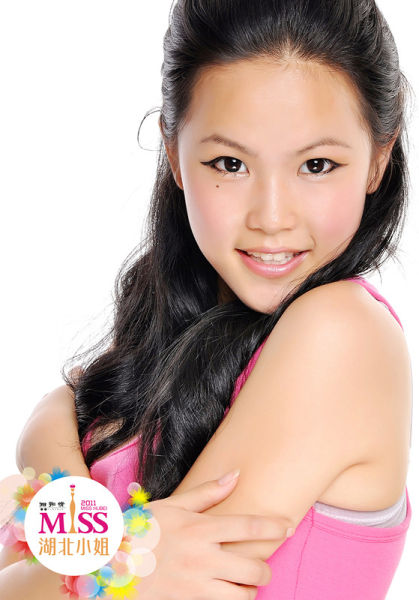 2011湖北小姐大赛最新晋级选手单人照新鲜出炉