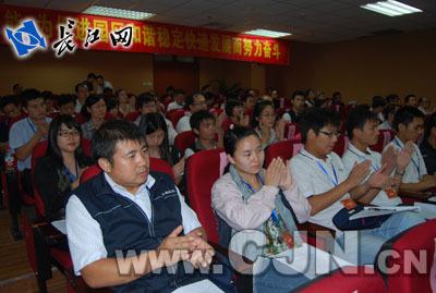 武汉富士康成立工会组织