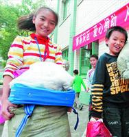 第二届长沙慈善日