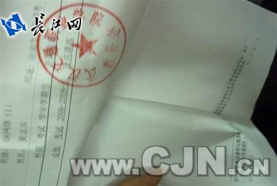 武汉交通职业学院学生网上举报该校违规收费