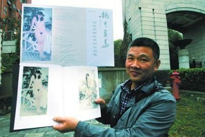 图为湖北美术学院国画系副教授肖蓝拿出画展画册中的裸体画像与学院门前裸体海报作对比
