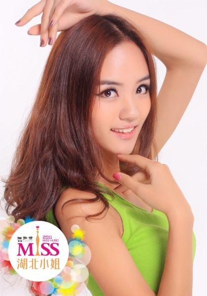 2011湖北小姐大赛11月最新晋级选手单人照