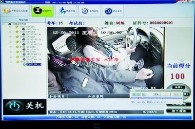 驾驶证考试科目三电子化系统截屏。