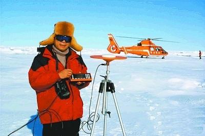 中国极地测绘开创者鄂栋臣教授
