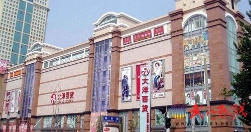 武汉光谷大洋百货有没有迪奥专柜图片
