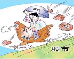 2011中国股市十大事件回顾