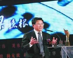 梁稳根当选中国首富