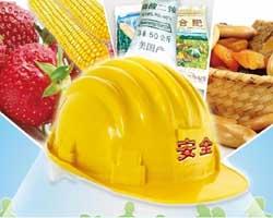湖南食品安全事件频发