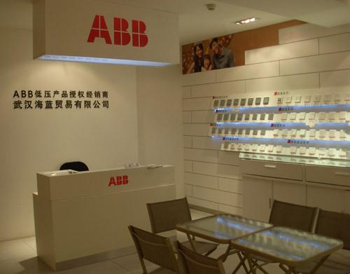 ABB专营店