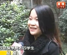 大四女生回湘西买票一波三折