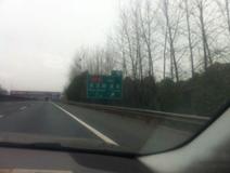 @周国俊:到武汉了