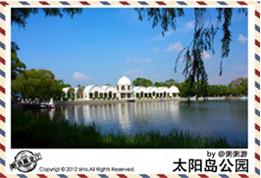 秀美仙境-黑龙江太阳岛公园