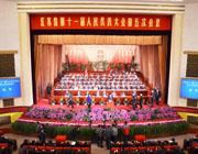 省十一届人大五次会议选举现场