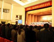 大会在代表高唱国歌声中闭幕