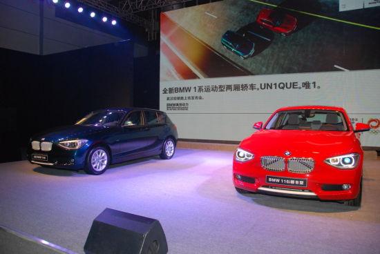 全新宝马1系运动型两厢轿车-全新BMW1系武汉地区上市 售价27.8万元