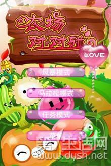 宅家也有情趣情人节版电子游戏推荐_玩乐购频情趣用品名字有哪些图片