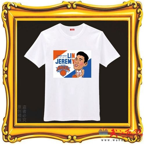 林书豪卡通t恤