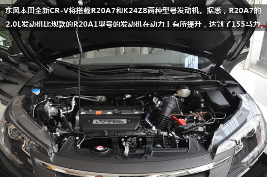 本田汽车发动机结构图解