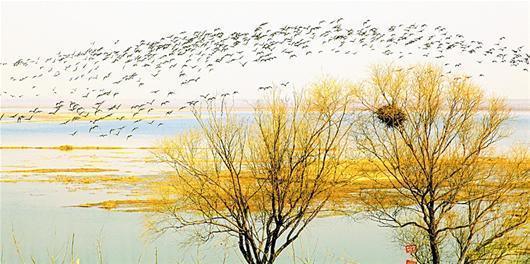 大雁湖曲谱