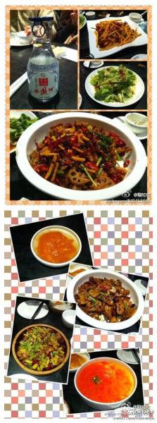 蜀渝川菜馆
