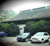 江宁之旅香林寺