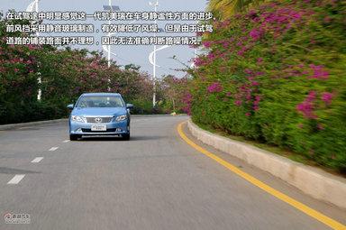 新浪汽车体验试驾国产7代凯美瑞