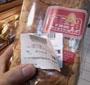 过期面包上贴新标签欺骗消费者