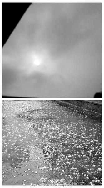 """图片来源于""""武汉同城会""""微博。"""