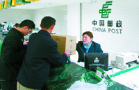湖南邮储银行取1万收50 市民抱怨手续费太贵