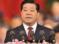 政协主席贾庆林做报告