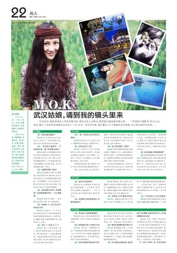 美女摄影师 @M.O.K