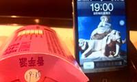 19点购买的香芋派,标注19:35过期