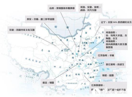 青岛洛阳北京地图