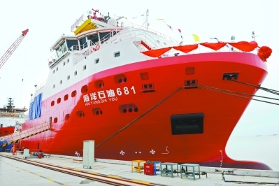武船制造的海洋石油681深水三用工作船。通讯员袁裕辉 黄玲 摄