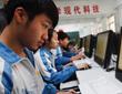 河北省2012年高考报名