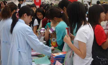【第18期】避孕药进高校宣传