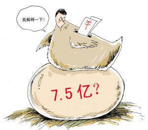 羊城通押金卡10年下了多少蛋