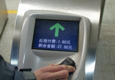 """南京市民卡公司吞了1.8亿""""押金""""?"""