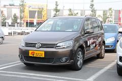 上海大众途安综合优惠1.48万