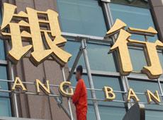 南京宇扬董事长卷走银行数亿贷款
