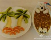 热带风情餐+超可爱的熊熊