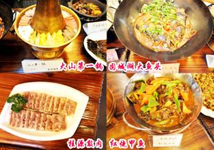 @高淳新闻中心:最受欢迎的高淳十大土菜