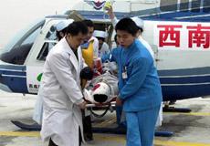 实施空中救援的申请手续过于繁琐