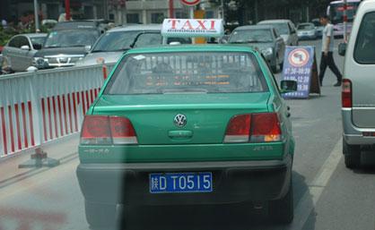 咸阳出租车拟涨价