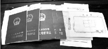 杨某骗财时抵押的假房产证、土地证。本报记者 吴宗泽 摄